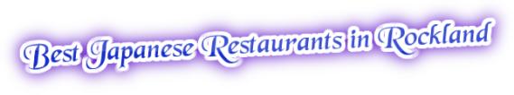 japaneserestaurantrocklandcountys
